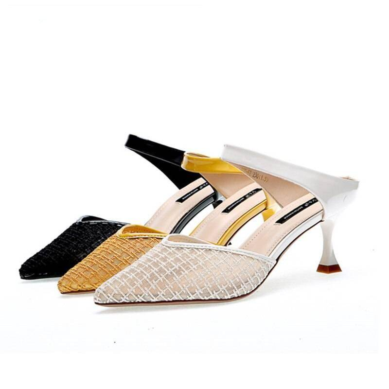 Millie Mesh Slides - Black, White, Yellow